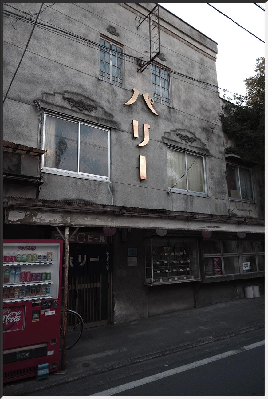 chichibu_131207_02.jpg
